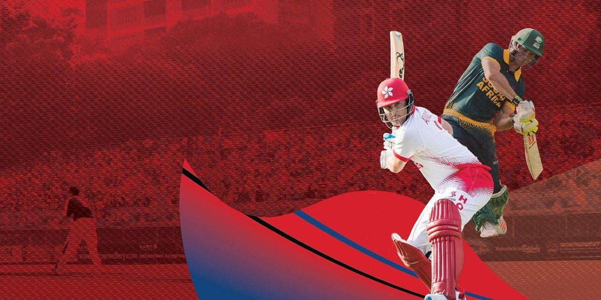 Welcome to Hong Kong Cricket | Hong Kong Cricket