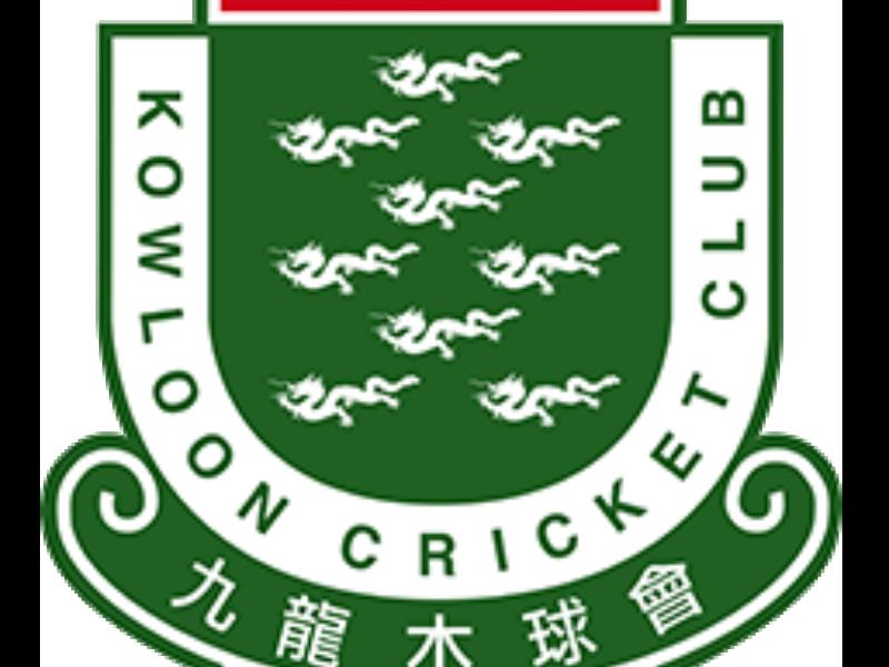 History of Cricket Hong Kong | Hong Kong Cricket