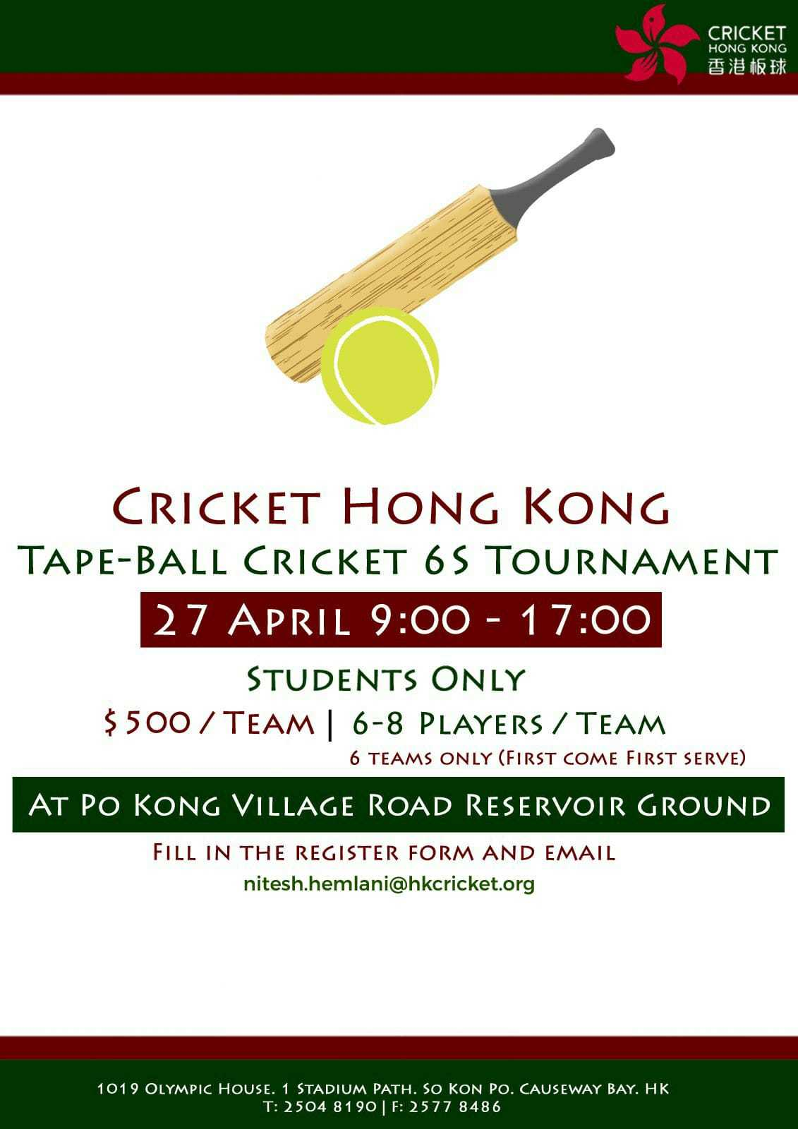 Student Cricket 6s Tape ball Tournament is opened for